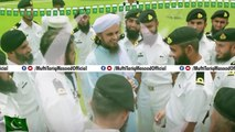 Jashne Azadi Mubarak _ Mufti Tariq Masood