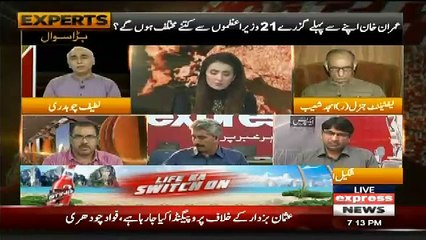 Express Experts – 18th August 2018