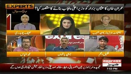 Amjad Shoaib's Response On Appointment Of Sardar Usman As  CM Punjab