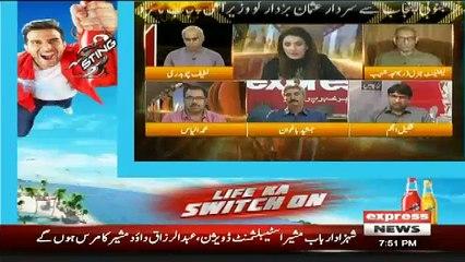 What,s The Reason Imran Select Sardar Usman,, Latif Chaudry Response