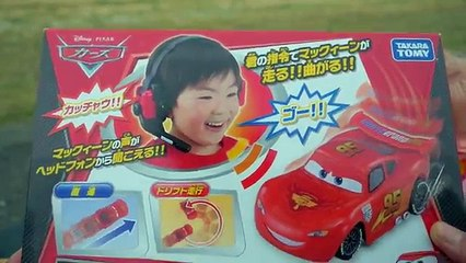 Happy color Cars Lightning McQueen Voice Control RC