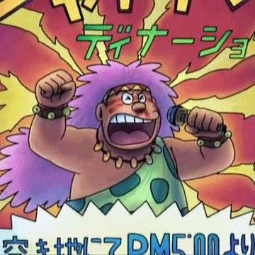 Doraemon (2005) - O terrorífico espectáculo nocturno de Xigante