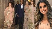 Priyanka Chopra & Nick Engagement: Mukesh Ambani, Nita Ambani & Isha Ambani in Diffrent Look|Boldsky