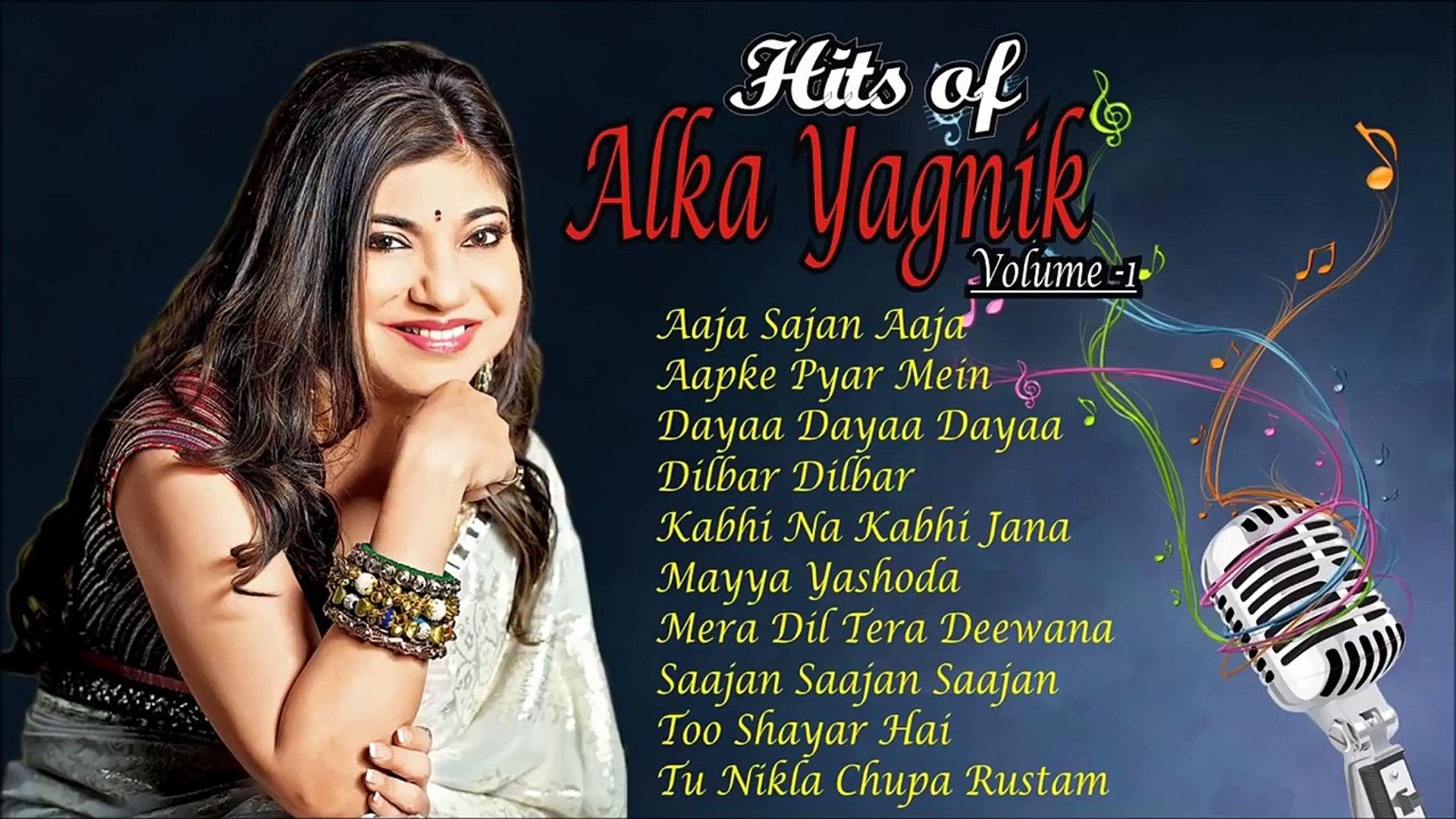 Alka Yagnik Mera Dil Tera Deewana - Music Mancanegara