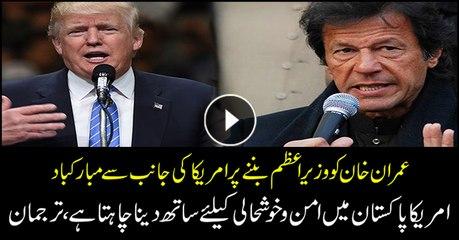 US congratulates Imran Khan on winning PM seat