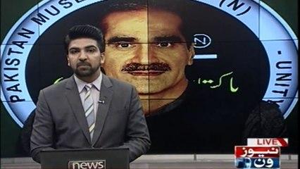 Saad Rafique criticized  PTI nominated Punjab CM