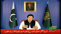 Prime Minister Imran Khan First Address To Nation - 19th August 2018