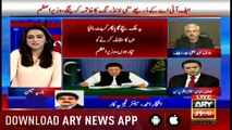 ARY News Transmission on Imran Khan's first address to nation as Prime Minister of Pakistan with Maria Memon  19th August 2018