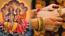 Raksha Bandhan : माँ लक्ष्मी और भगवान विष्णु की  रक्षा बंधन की कहानी | Boldsky