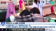 Corée : Les retrouvailles émouvantes entre les familles du Nord et du Sud (Vidéo)
