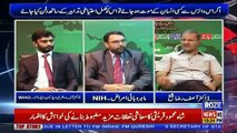 Roze Special – 20th August 2018