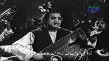 Mehdi Hassan Best Ghazal : Baat Karni Mujhe Mushkil Kabhi Aisi To Na Thi | Film : Sharik-e-Hayyat (1968) | Music Composer : A. Hameed | Lyricist : Bahadur Shah Zafar | Mehdi Hassan First Time on Film Screen