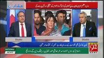 Imran Khan Ko Sab Se Pehle Kisey Notice Bhejna Chahiye ??