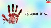 Leke bhauji ke dewre farar ho gail __ bhojpuri sta