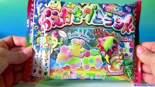 Popin Cookin DIY candy kit Maker # 6 Animals Gummy Land グミランド Oekaki by Kracie グミキャンディーキ