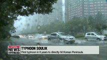 Typhoon Soulik expected to hit Korean Peninsula