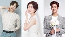 [Showbiz Korea] Stars & their bucket list (An Woo-yeon, Shim Eun-kyung, Park Bo-gum)