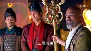 Tan Tieu Ngao Giang Ho Tap 37