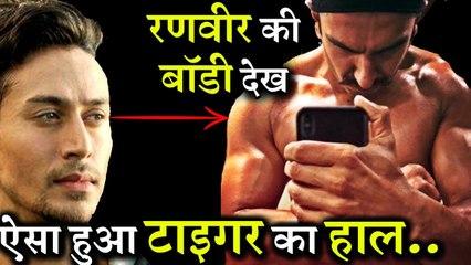 Tiger Shroff Reaction On Ranveer Singhs SIMMBA Look!!