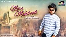 Vikram Bhardwaj - Mere Mehboob