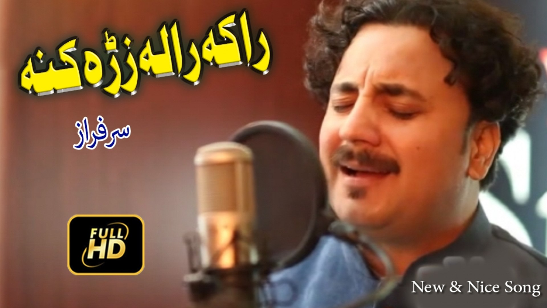 Sarfaraz Pashto New HD song - Raka Rala Zre kana