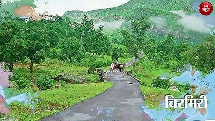 Monsoon के बाद और भी Romantic हो जाता है चिरमिरी हिल स्टेशन