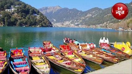 खूबसूरती का बेजोड़ नमूना है Nainital, ऐसे जाएं