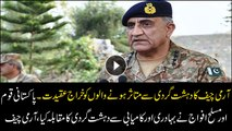 Army Chief pays tribute to those who sacrificed their lives in war against terrorism