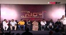 Sye Raa Narasimha Reddy Teaser Launch Event