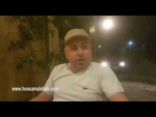 القناة الرسمية للفنان حسام الشاه