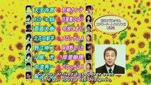Hanazakari no kimitachi e 10 VOSTFR
