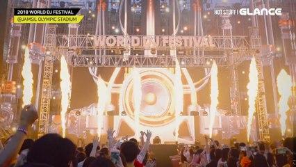 [월디페 WDF 2018] 페스티벌 REWIND! 안 가본 사람은 있어도 한 번만 간 사람 없다!!