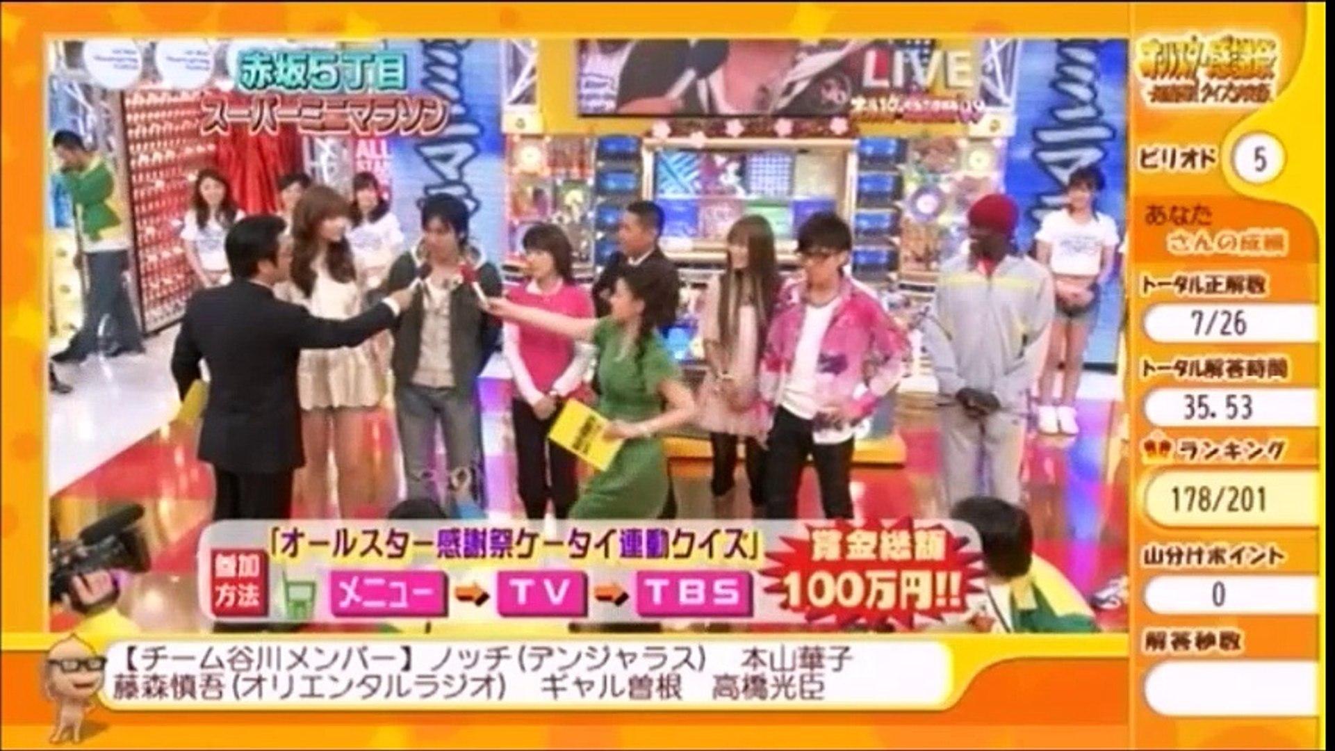 オールスター感謝祭'09春8 - 動画 Dailymotion