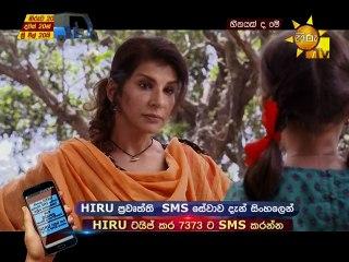 Heenayakda Me 22/08/2018 - 300