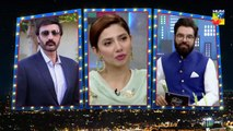 The After Moon Show _ Sos 2 _ Epi 06 _ Eid Special _ HUM TV _ 22 August 2018