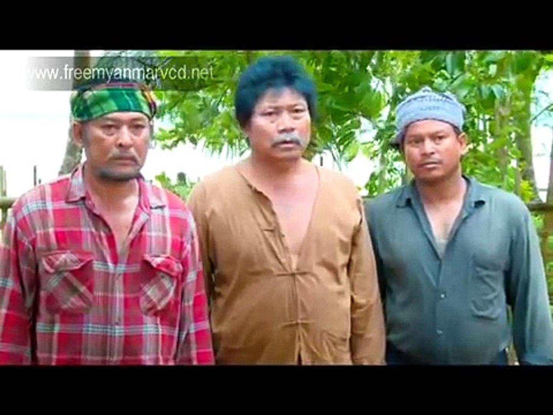 Myanmar Movie Part 2 ပင်လယ်အမေ Myint Myat, Moe Moe Myint Aung
