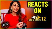 Minissha Lamba REACTS On Bigg Boss 12 | EXCLUSIVE Interview