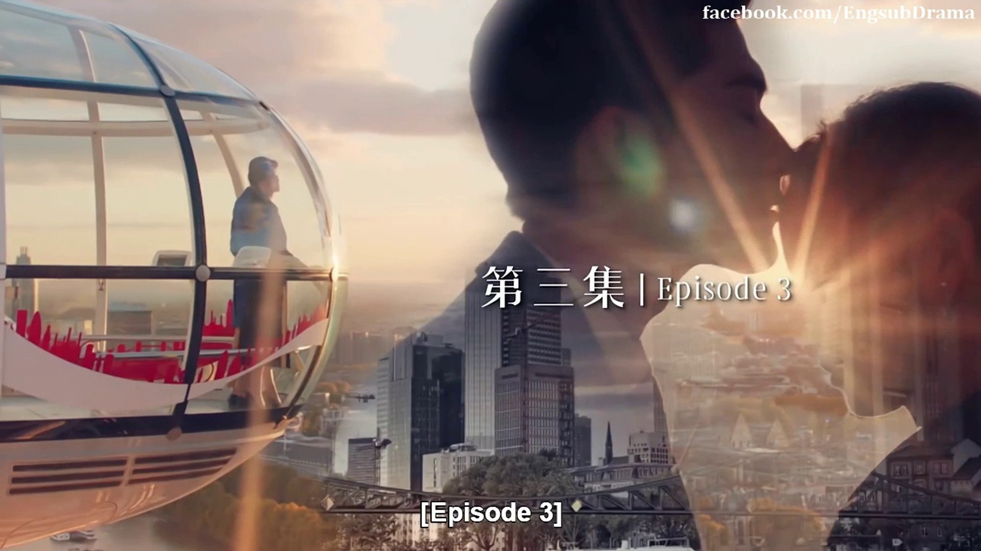 Here to Heart episode 3 English Sub Drama 2018