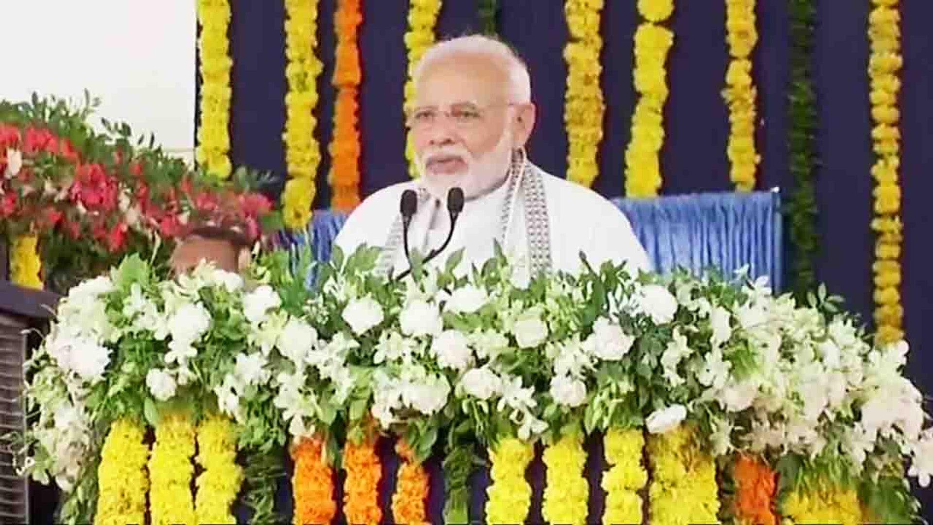 PM Modi Gujarat Visit: PM Modi Narrates his Achievements during Valsad visit  | Oneindia News
