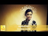 Zaleha Hamid - Mabuk Duit (Official Audio)
