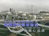 李逸 Lee Yee - 再見的那一天 Zai Jian De Na Yi Tian (Official Music Video)