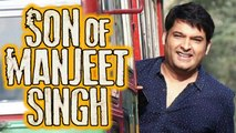 Kapil Sharma की इस Film के जरिए होगी धमाकेदार वापसी, खुद ने  दी जानकारी
