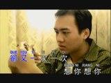 李逸 Lee Yee - 想你一次一次又一次 Xiang Ni Yi Ci Yi Ci You Yi Ci (Official Music Video)