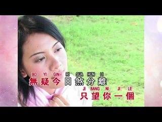 邓丽君 Teresa Teng - 福建歌曲特辑 (一)Hokkien Best Selections (Original Music Video)