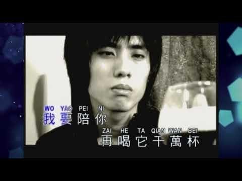 李逸 Lee Yee - 天皇巨星李逸独逸无二 Vol.7 Superstar Lee Yee Vol.7  (Original Music Video)