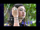 李逸 Lee Yee - 李逸歌迷挑选版 Fans Selection  (Original Music Video)
