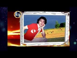 李逸 Lee Yee - 李逸独逸无二 (三)Superstar Lee Yee Vol.3 (Original Music Video)