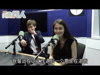 MY 我要线人 - Astro 国际华裔小姐7号女神 Shi Chi 李诗琦