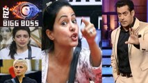 Bigg Boss 12: Salman Khan hates Hina Khan, Priyank Sharma & these contestants of Bigg Boss|FilmiBeat