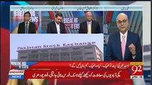 Mohammad Malick Special Massage For Imran Khan Govt,,